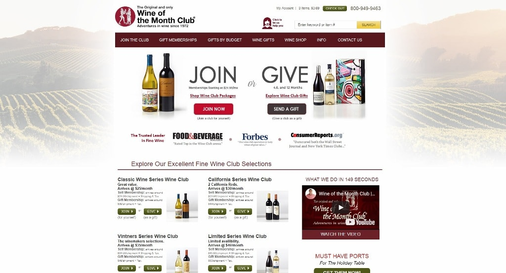 Wine of the Month Club Homepage Screenshot